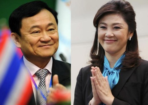 Thaksin and his younger sister Yingluck Shinawatra